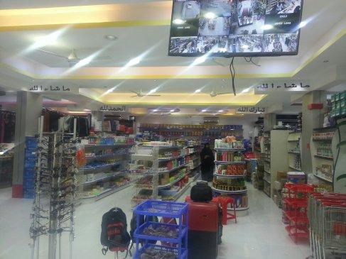 Einer der chicken Supermärkte