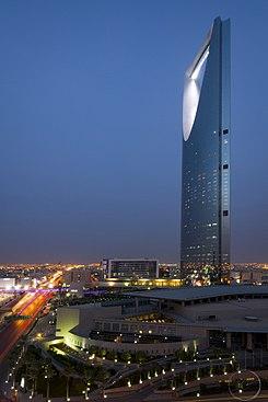 Saudi - Kingdom Centre