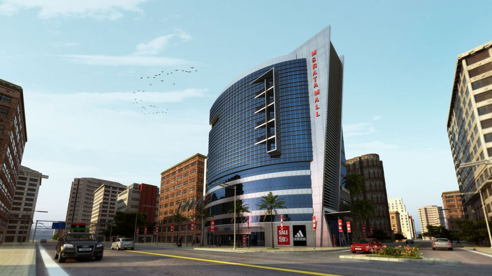 Misrata Shopping Mall